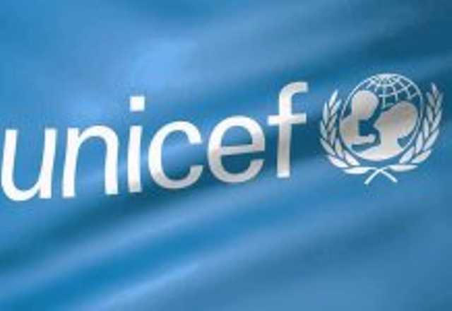 UNICEF-flag-218x150-1