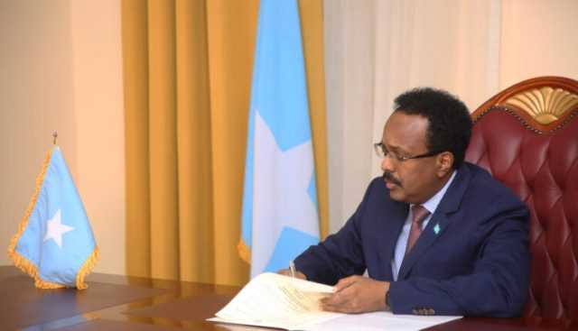 Farmajo employs a lobbyist firm to help get US support for his expansion