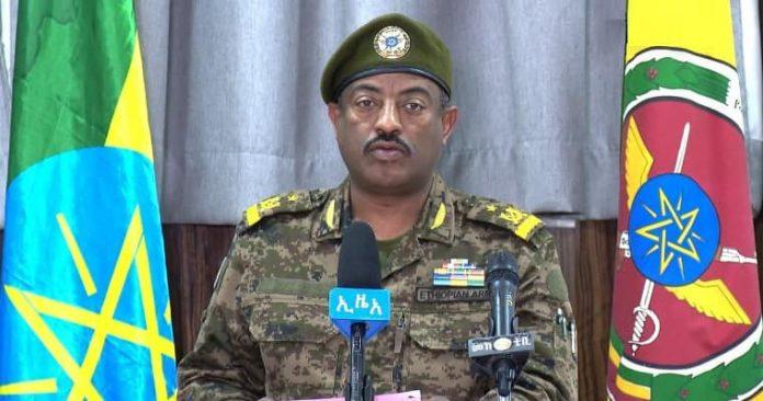 Ethiopian government arrests Senior TPLF officials
